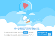 Unblock Youku outside of China with this VPN workaround