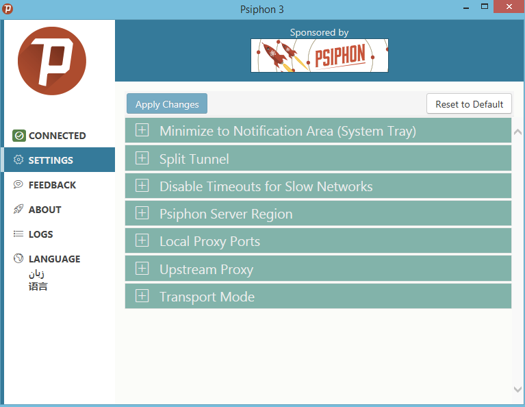 Psiphon for Windows settings