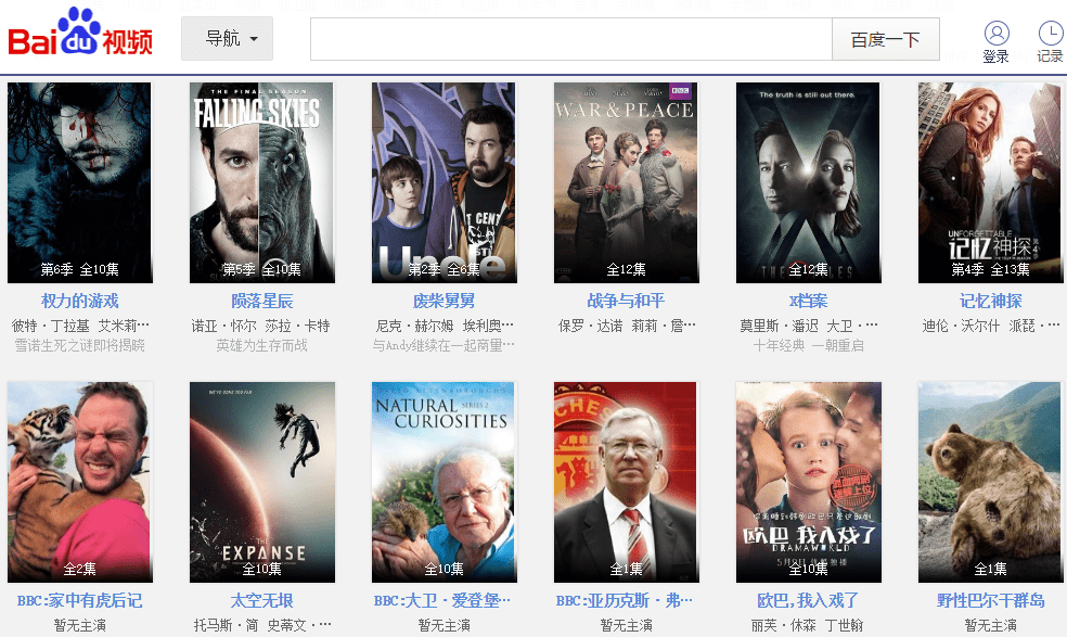 How to Unblock Chinese TV: iQiyi, LeTV, Sohu, PPTV, Baidu