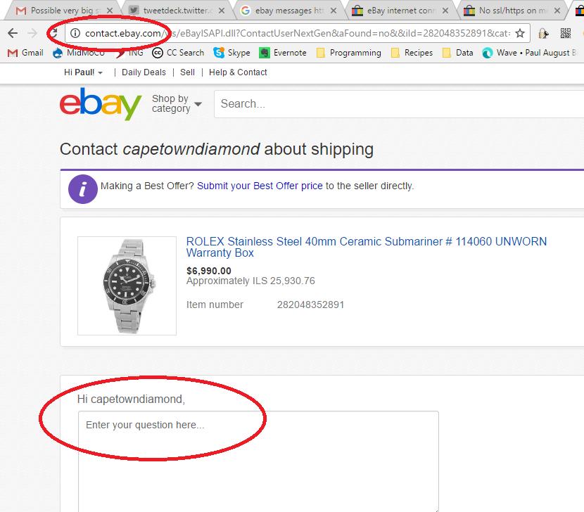 ebay no https 11