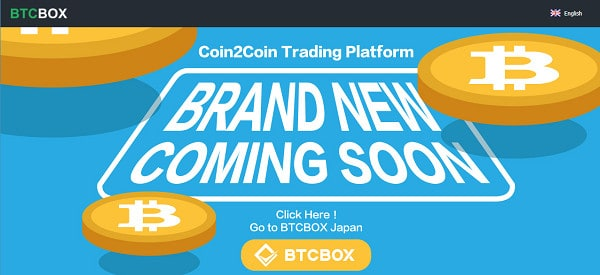BTCBox screenshot