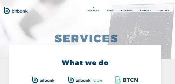 Bitbank screenshot