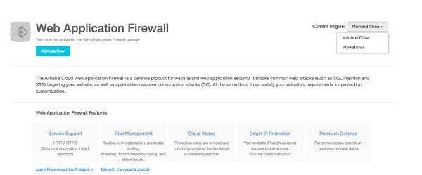 Amazon AWS web application firewall