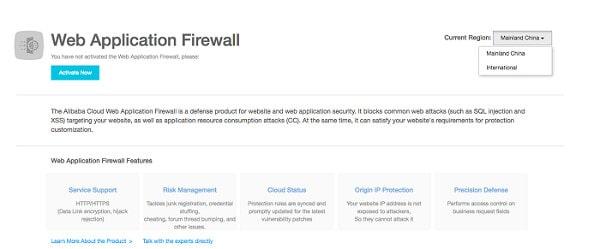 Amazon AWS web application firewall