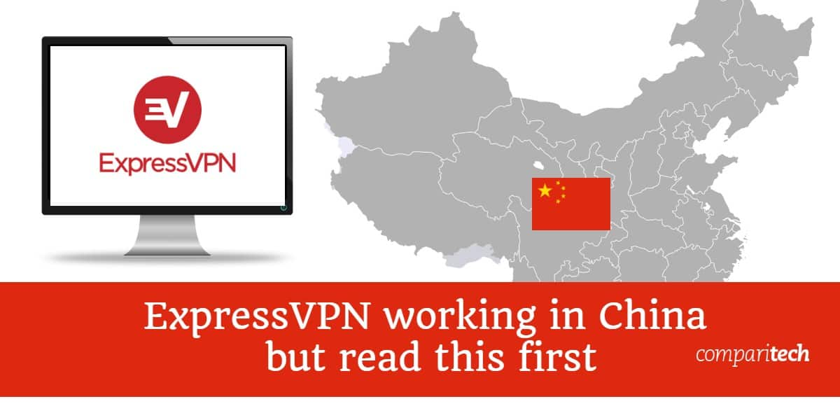 ExpressVPN working in China but read this first