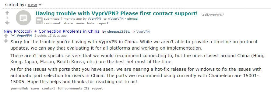VyprVPN review China reddit thread.