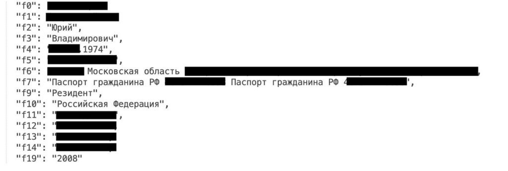 russian tax database exposure