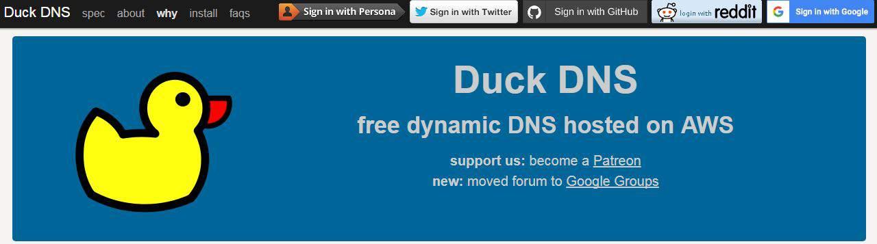 DuckDNS - logo