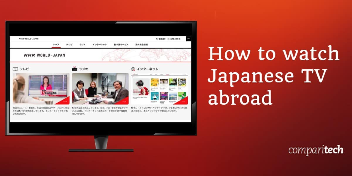 How to watch Japanese TV abroad