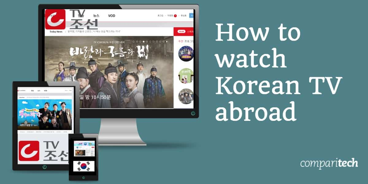 watch Korean TV abroad