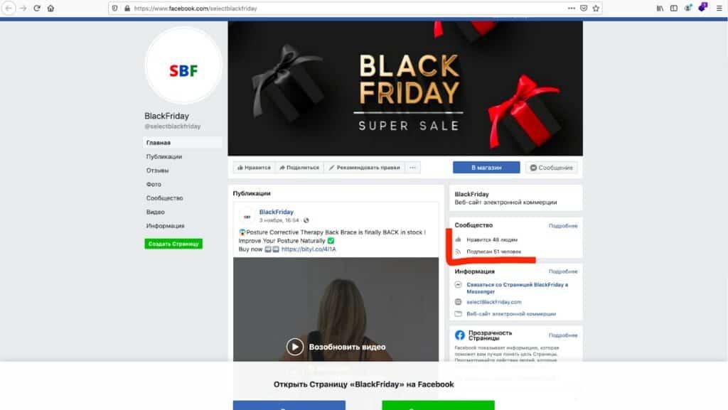 black friday facebook