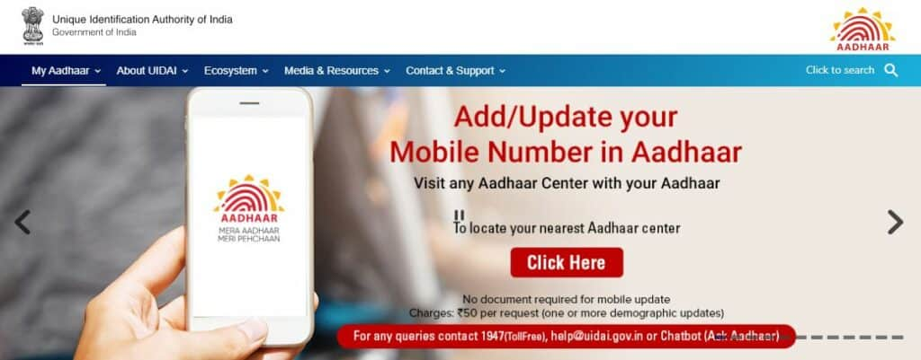 Aadhaar homepage.